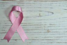 Photo of 10 طرق بسيطة للوقاية من سرطان الثدي