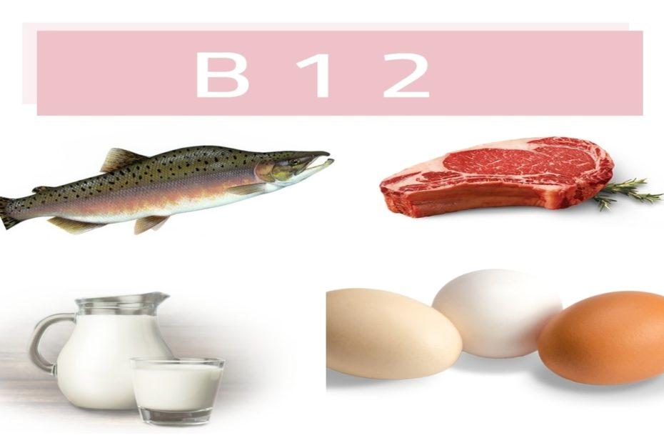 فيتامين B12 : قائمة بأفضل الأطعمة والمكملات الغذائية التي تحتوي عليه وحاجة الجسم اليومية منه